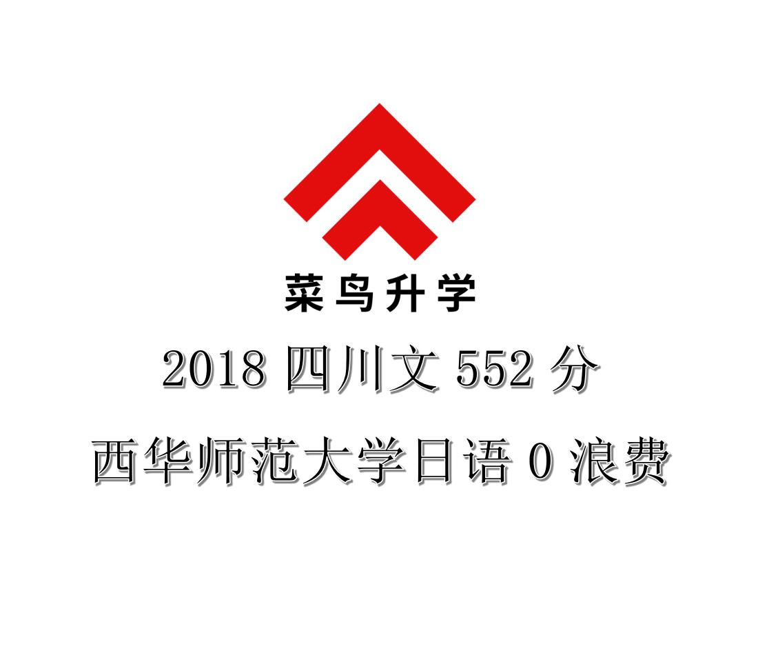 高考志愿填報案例一2018ZJY